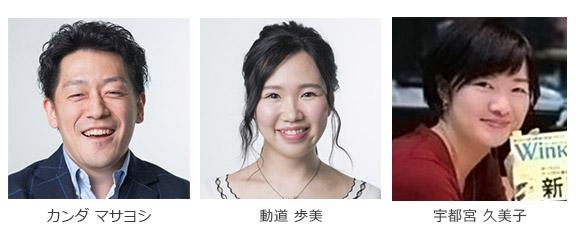 バックナンバー | 中四国ライブネット | RCCラジオ | RCC中国放送