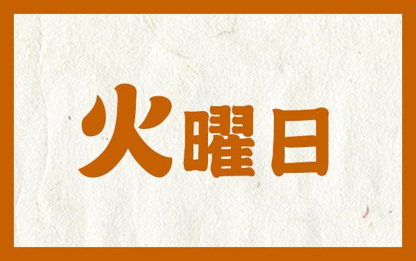 平成ラヂオバラエティ ごぜん様さま | RCCラジオ | RCC