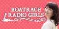 BOATRACE RADIO GIRLS