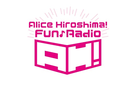 Alice Hiroshima! Fun ♪ Radio